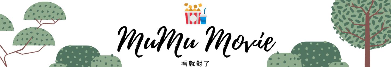 MuMu Movie